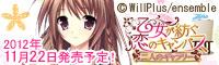 「乙女が紡ぐ恋のキャンバス~二人のギャラリー~」応援中!